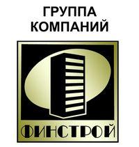 "Группа компаний  ""Финстрой"""