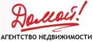 """""""ДОМОЙ!"""" агентство недвижимости"""