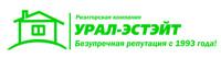 Риэлторская компания УРАЛ-ЭСТЭЙТ