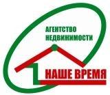 """АН """"НАШЕ ВРЕМЯ"""""""