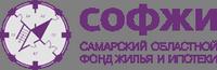 Самарский областной Фонд жилья и ипотеки