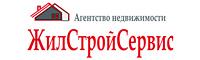 ООО АН «ЖИЛСТРОЙСЕРВИС»