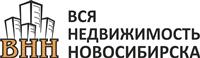 Вся Недвижимость Новосибирска