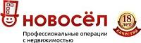 """АН """"Новосёл"""" Первоуральск"""