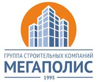 """Группа строительных компаний """"Мегаполис"""""""