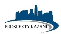 Проспекты Казани