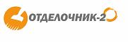 """ООО """"Отделочник-20"""""""