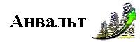АН ЮК Анвальт