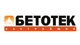 «Бетотек-застройщик»