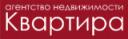 Агентство недвижимости КВАРТИРА