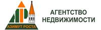 Агентство недвижимости «Азимут Роста»