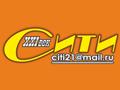 Сити 21 век
