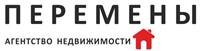 Агентство недвижимости ПЕРЕМЕНЫ