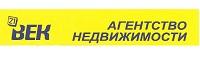 Агентство недвижимости Век-21