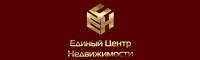 Агенство Единый Центр Недвижимости