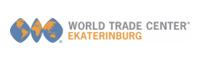 Центр Международной Торговли Екатеринбург