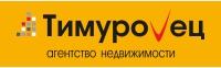Агентство Недвижимости Тимуроvец