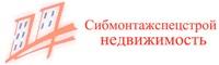"""ООО """"СибМонтажСпецСтрой - Недвижимость"""""""