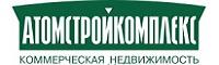 ООО Агентство коммерческой недвижимости Атомстройкомплекс