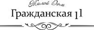 """ООО """"ВЕРТ-СТРОЙ"""""""
