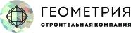 """""""Строительная компания """"Геометрия"""""""