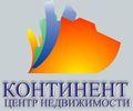 """ООО ЦН """"КОНТИНЕНТ"""""""