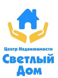 Центр недвижимости Светлый Дом