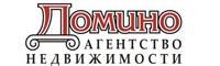 Агентство недвижимости «ДОМИНО»