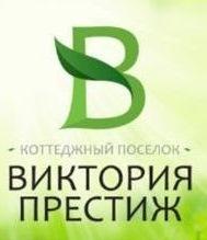 """КП """"Виктория Престиж"""""""