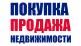 2ПН, Покупка-продажа недвижимости, ООО