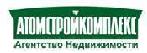 ООО АН «АТОМ»