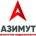 АН АЗИМУТ