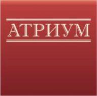 Атриум-недвижимость