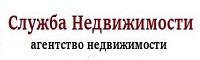 "АН ""Служба Недвижимости"""