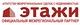 """Агентство межрегиональных сделок с недвижимостью"""" - официальный межрегиональный партнёр АН """"ЭТАЖИ"""" в Архангельске"""