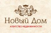 """АН """" Новый Дом"""""""