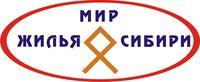 Мир Жилья Сибири