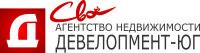 """ООО Агентство Недвижимости """"Девелопмент-Юг"""""""