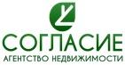 ООО Агентство недвижимости «СОГЛАСИЕ»