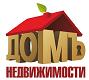 Домъ Недвижимости, ООО