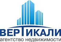 "Агентство недвижимости ""ВЕРТИКАЛИ"""