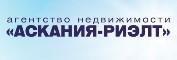 АСКАНИЯ-РИЭЛТ