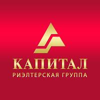 ООО Риэлтерская группа Капитал
