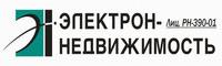 ООО «Электрон-недвижимость»