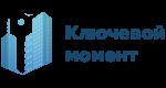 """""""Ключевой момент"""""""