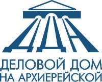 """ООО """"Деловой дом на Архиерейской"""""""