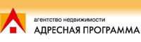 ООО «АДРЕСНАЯ ПРОГРАММА»