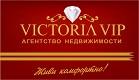 VICTORIA VIP, агентство недвижимости