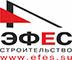 ООО «Управляющая компания «Эфес»