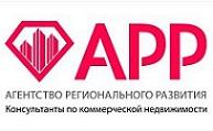 """ООО """"Агентство Регионального Развития """"Урал"""""""
